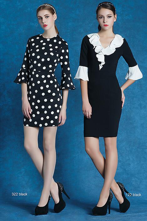 Платье за 12200 руб.