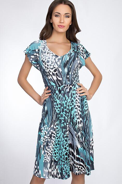 Платье за 2576 руб.