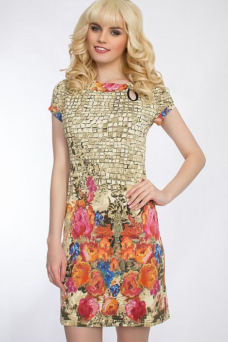 Платье за 1313 руб.
