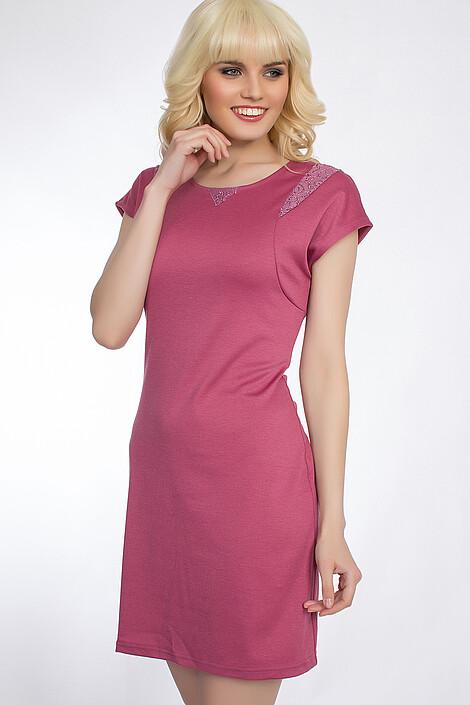 Платье за 1171 руб.