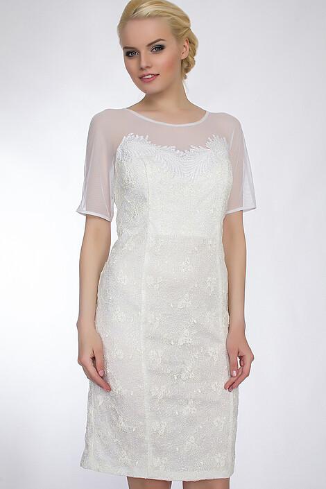 Платье за 7920 руб.
