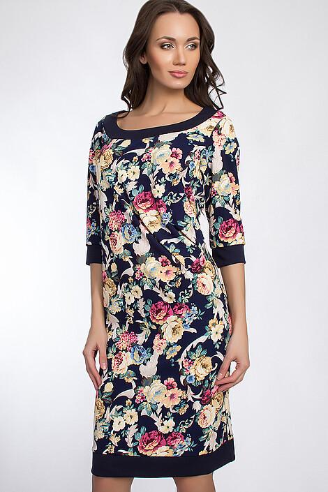 Платье за 2048 руб.