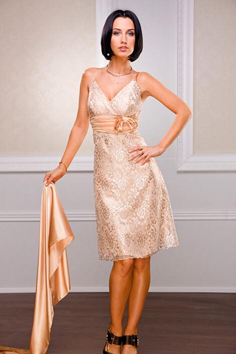 Платье за 2870 руб.