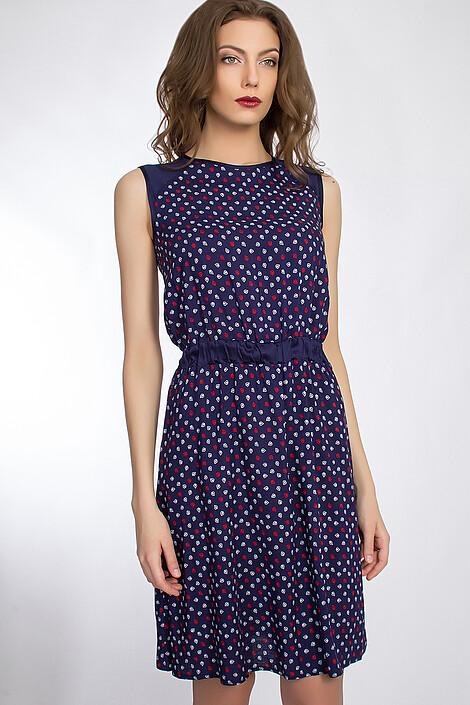 Платье за 2485 руб.