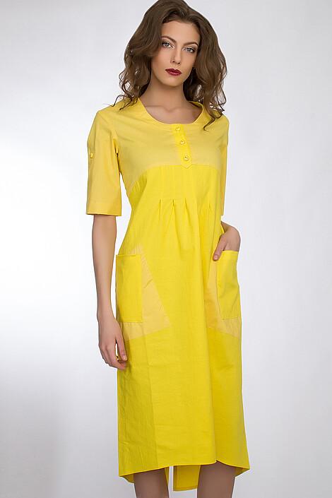 Платье за 1992 руб.