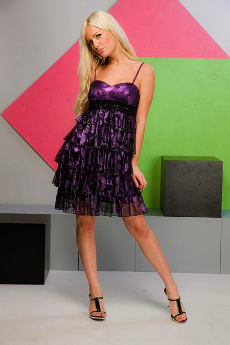 Платье за 5310 руб.
