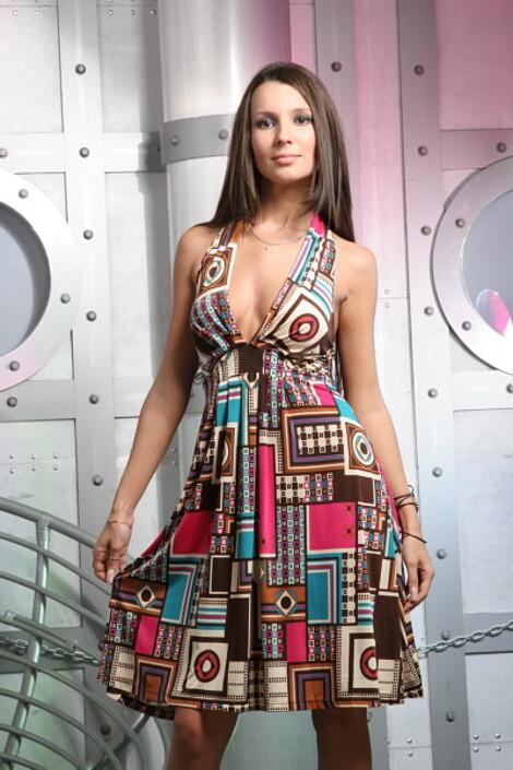 Платье за 2390 руб.