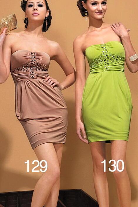 Платье за 6940 руб.