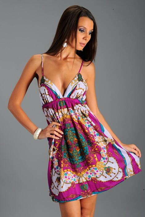 Платье за 2200 руб.
