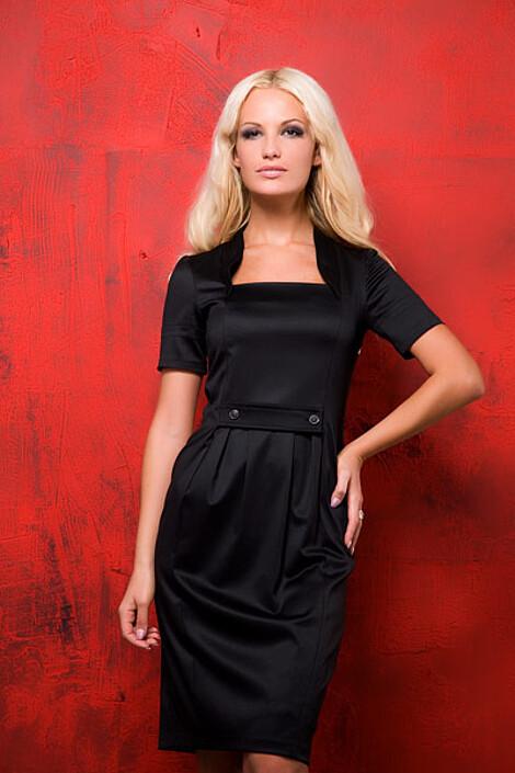 Платье за 4010 руб.