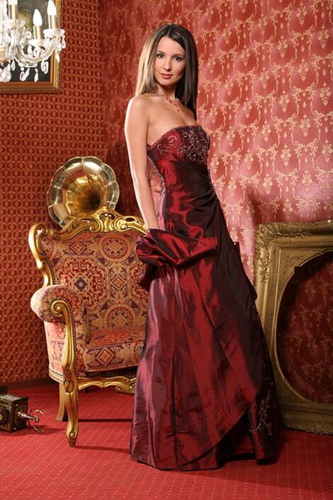 Платье за 7590 руб.