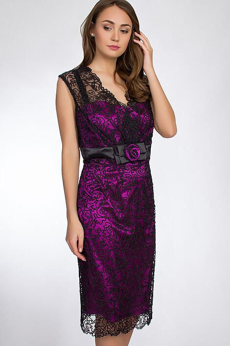Платье за 5950 руб.