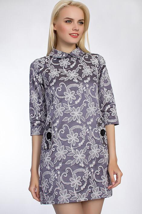 Платье за 1120 руб.