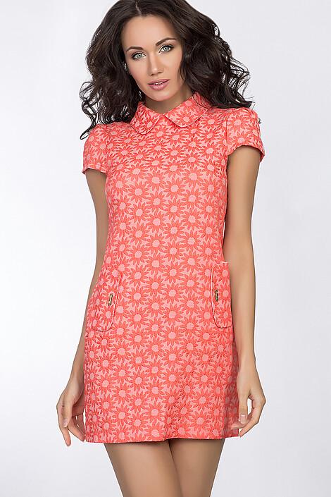 Платье за 1312 руб.