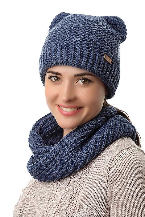 Комплект (шапка+снуд) за 1008 руб.