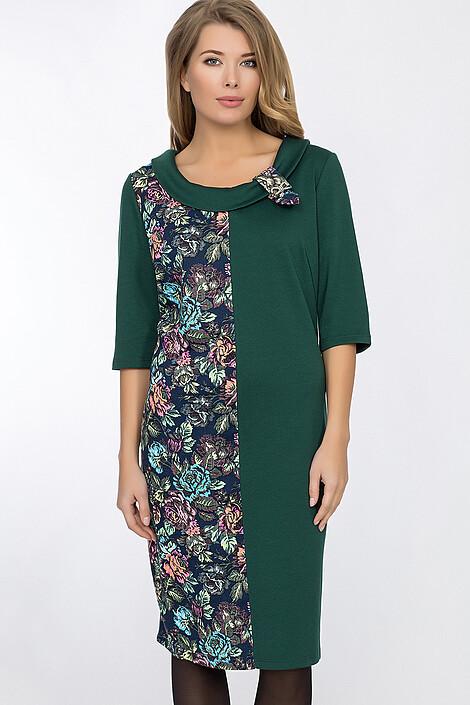 Платье за 2465 руб.
