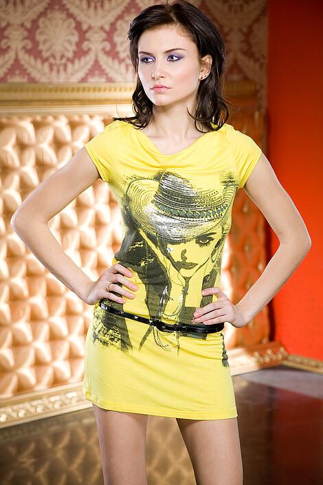 Платье за 1420 руб.