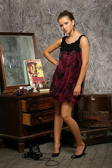 Платье за 4520 руб.