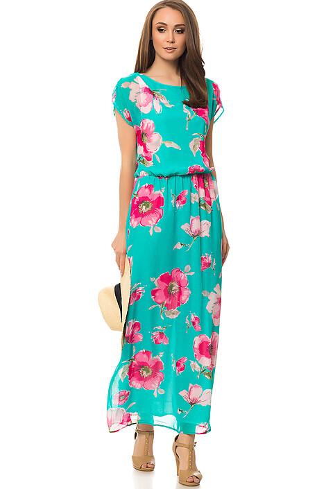 Платье за 4425 руб.