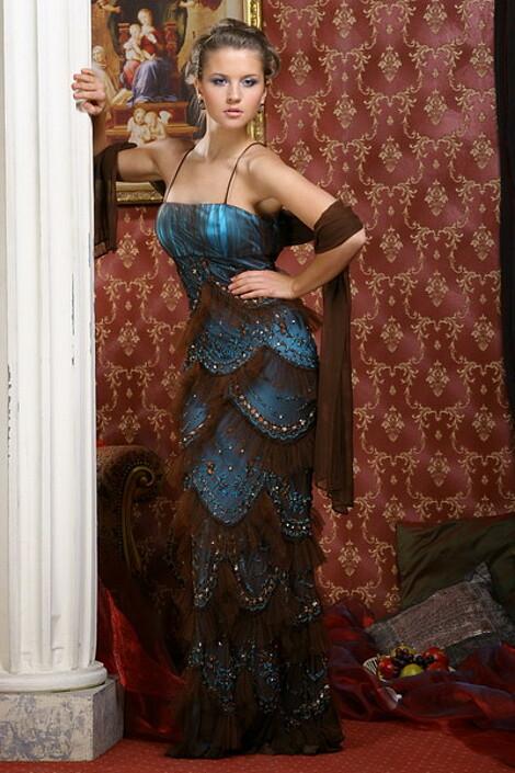 Платье за 11440 руб.