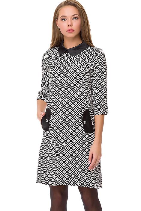 Платье за 1110 руб.