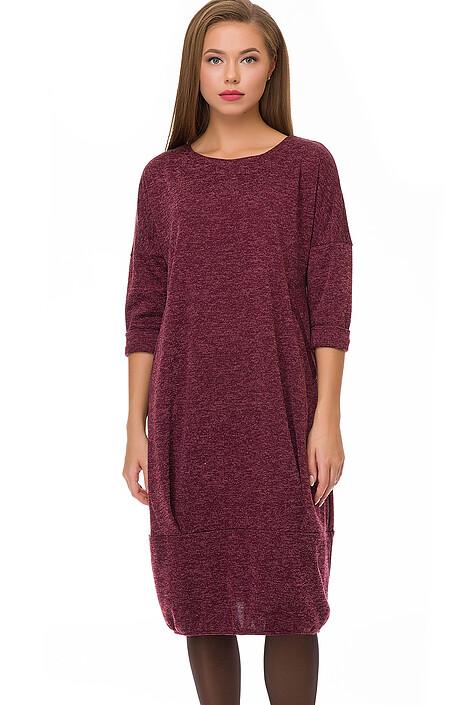 Платье за 2756 руб.