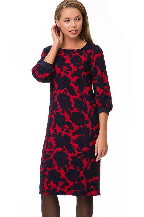 Платье за 3555 руб.