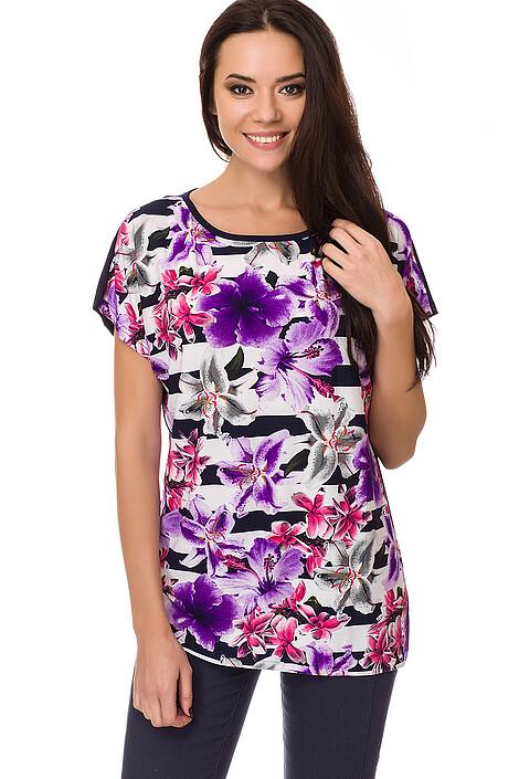 Блуза за 1001 руб.