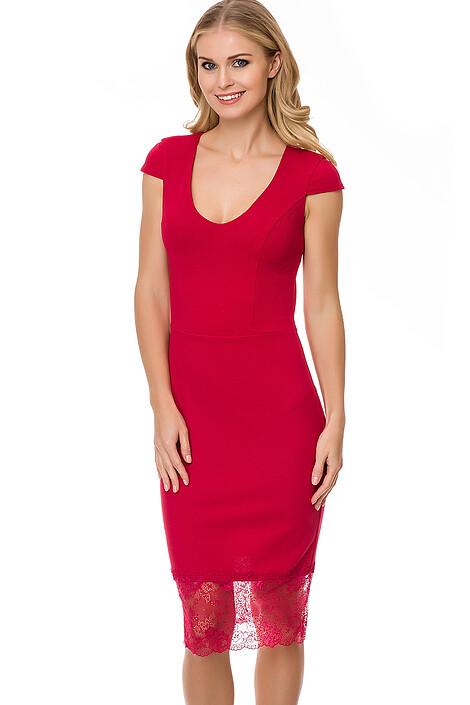 Платье за 1594 руб.