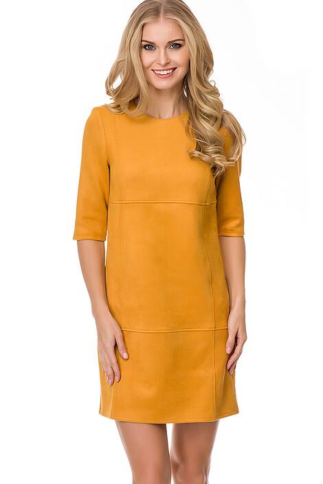 Платье за 2801 руб.