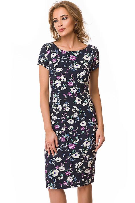 Платье за 2412 руб.