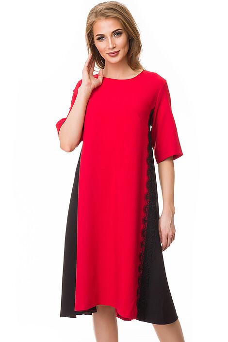 Платье за 3675 руб.