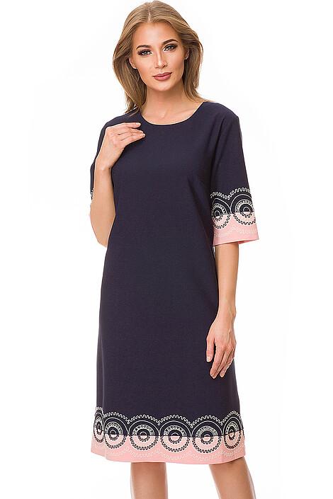 Платье за 4095 руб.