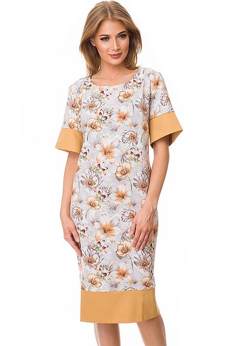 Платье за 1704 руб.