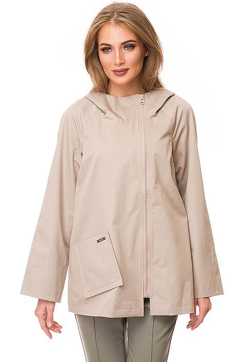 Куртка за 7990 руб.