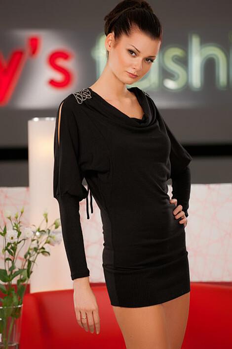 Платье за 1900 руб.