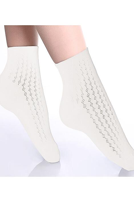 Носки за 150 руб.