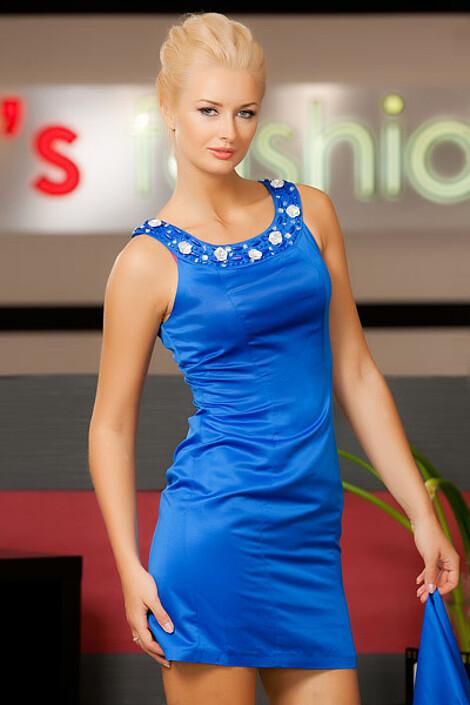 Платье за 5270 руб.
