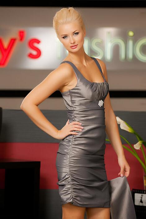Платье за 4650 руб.