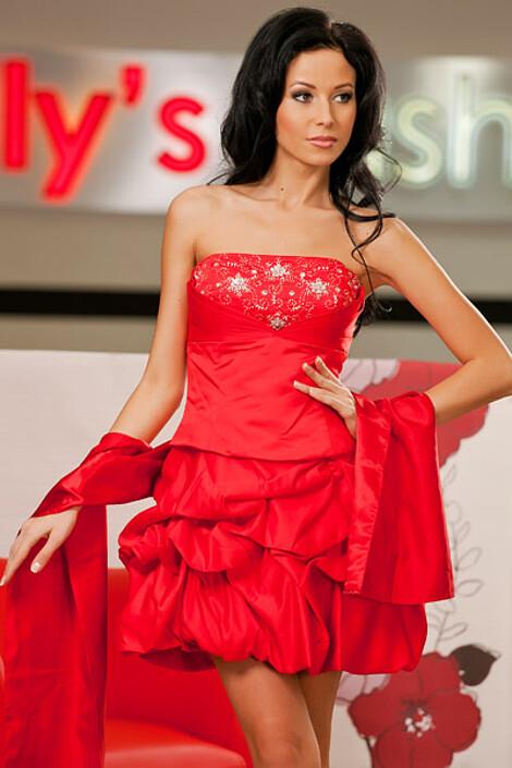 Платье за 5470 руб.