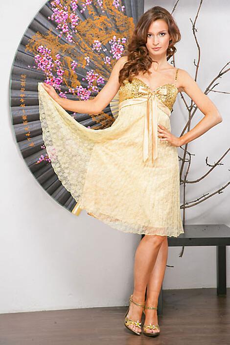 Платье за 7020 руб.