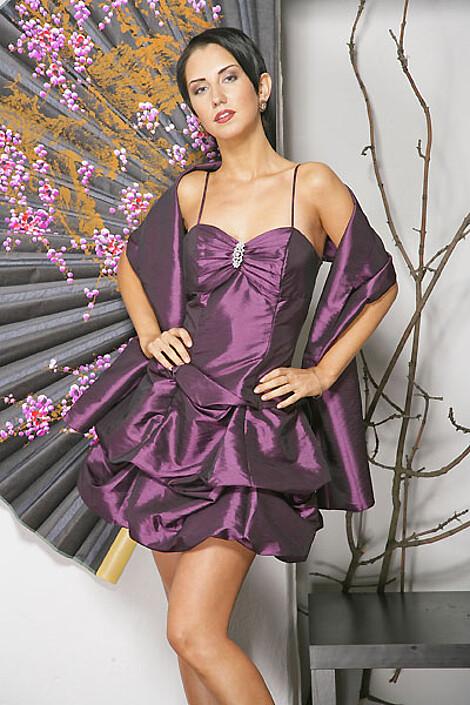 Платье за 3870 руб.