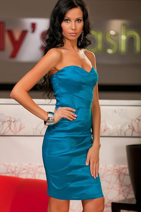 Платье за 3570 руб.