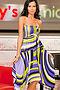 Платье #10042. Вид 1.