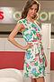 Платье #10341. Вид 1.