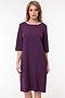 Платье #104326. Вид 1.