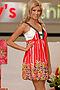 Платье #10873. Вид 1.
