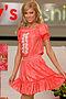 Платья #10956. Вид 1.