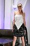 Платье #1135. Вид 1.
