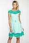 Платье #117526. Вид 1.